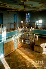 Chapel BASILICA Versailles Double Smoked Natura
